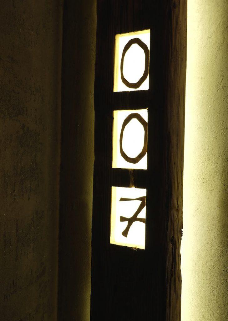 Absolutes Highlight: die 007 Suite im Mohr Life Resort