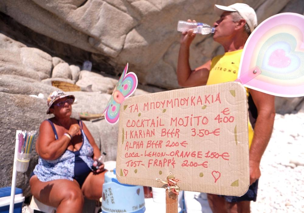 Ikaria Seychelles Beach Drinks