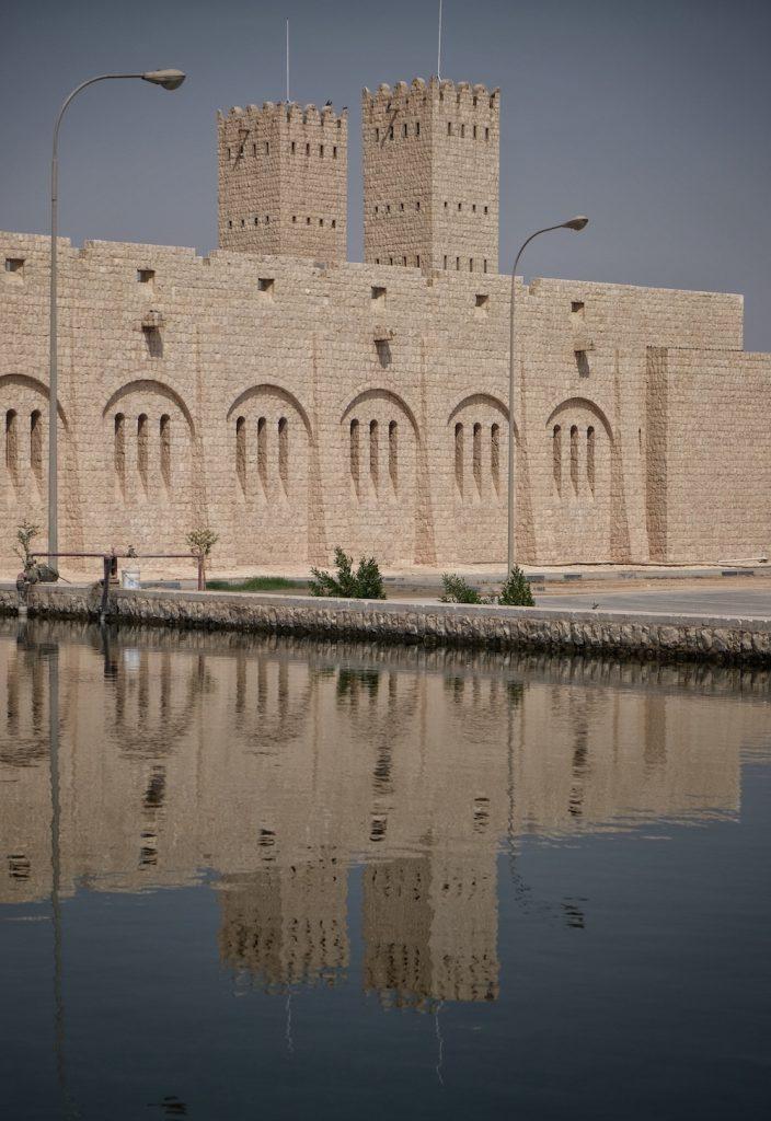 Privatmuseum Sheikh Faisal