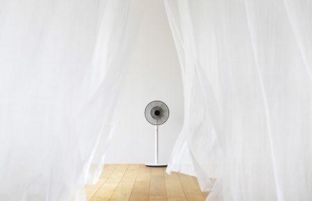 Für heiße Sommernächte: <br>Balmuda The GreenFan Ventilator</br>